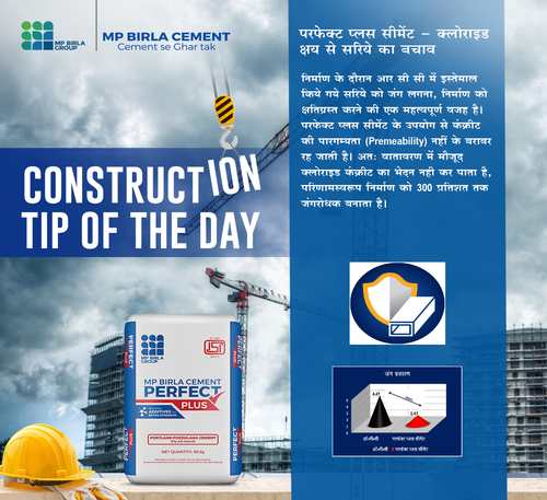 MP Birla Perfect Plus Cement