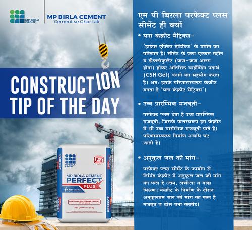 Mp Birla Cement Perfect Plus